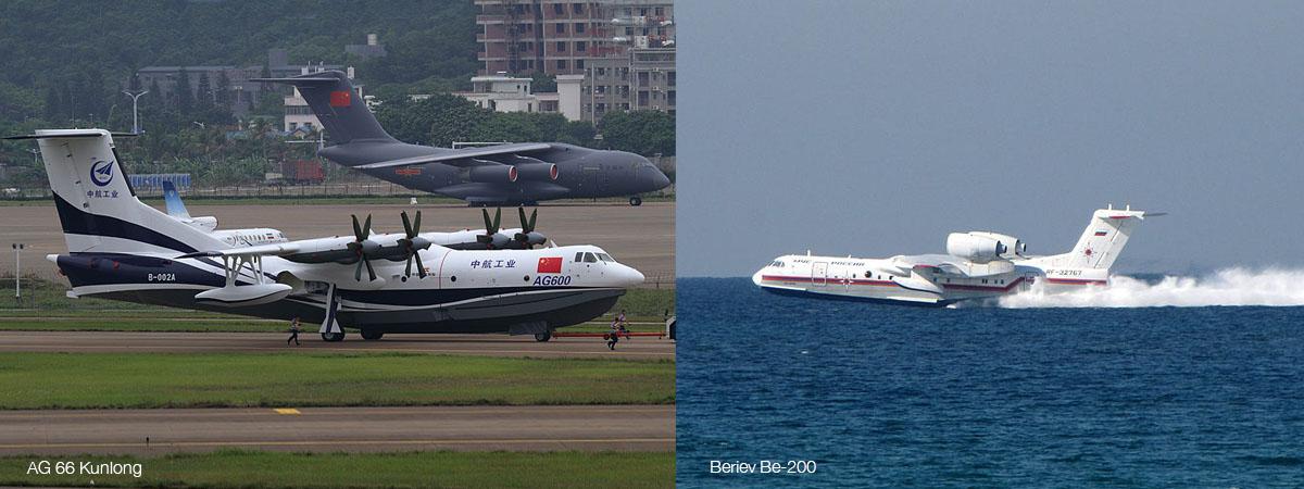 AG600 Kunlong / Beriev Be-200