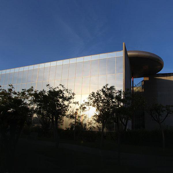 AERTEC building